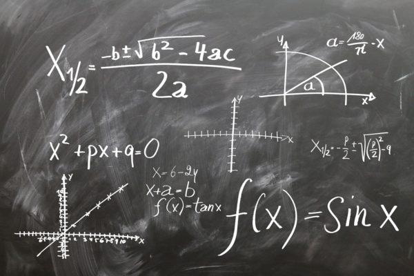 Le domande improvvise: cosa sono media aritmetica e media geometrica?